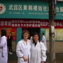 china_health_clinic